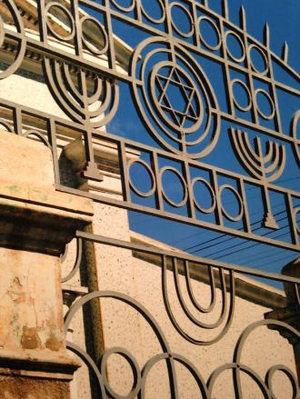 The ornate entrance gate to the Jewish synagogue of Asmara.