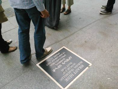 Hrant Dink's assassination site, Istanbul.