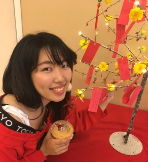 smiling girl, smiling woman, Japanese woman, Chinese New Year, Lunar New Year, New Year wishes, boba